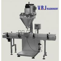 Wholesale powder filling machines,VRJ-500 Powder dispense from china suppliers