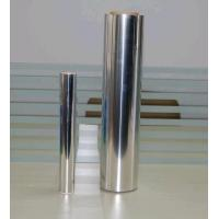 Wholesale 8011 / 1235 / 3003 Alloy Aluminum Foil, Non Ferrous Metals from china suppliers