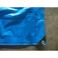 Wholesale long-lasting pe tarpaulin material for all purpose outdoor cover from china suppliers