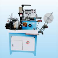 Wholesale Centre Folding Ultrasonic Automatic Ribbon Cutting Machine 1800W from china suppliers