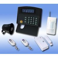Best Home Security Systems: Compare the Top Alarm Systems