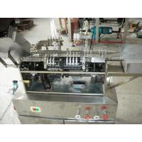 Buy cheap pharmaceutical filling machine for 10ml ampoule with two head about 3600pcs/hour from wholesalers