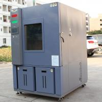 Quality Professional Supplier China Temperature Humidity Test Chamber Price for sale