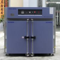 Wholesale Vertical Heating Thermostatic Vacuum Drying Cabinet Oven Scientific Research Unit from china suppliers
