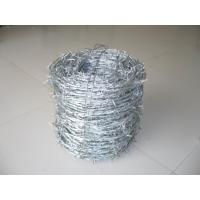 Wholesale Barbed Wire/High Tensile Standard Barbed Wire can customized from china suppliers