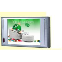 "Wholesale 7"" / 9""/ 10"" HD IR Motion Sensor Android LCD DigitaI Signage Display For Shop Shelf from china suppliers"