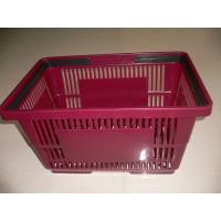 Wholesale Stackable Large Grocery Plastic Shopping Basket With Double Handles from china suppliers