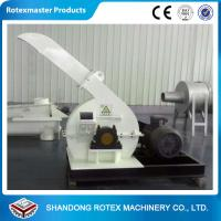 Wholesale Small Capacity Wood chipper machine / Wood Disc Chipper 1-2 ton per hour from china suppliers