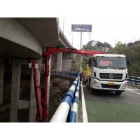 Wholesale 18m Bucket Type Bridge Inspection Truck Under Bridge Access Equipment from china suppliers