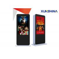 Wholesale LCD Advertising Display Outdoor Multi Touch Kiosk Totem With 2000Nits Brightness from china suppliers