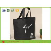 Wholesale Eco Friendly PP Non Woven Bags , 80gsm Sewing / Laminated Non Woven Bag from china suppliers