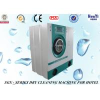 Wholesale Fully Automatic Cloth Dry Cleaning Machines / Dry Cleaning Ironing Equipment from china suppliers