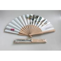 Wholesale 23cm promotion wooden hand fan with natural  wooden ribs and  paper from china suppliers
