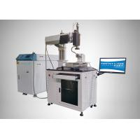 Wholesale Handheld Optical Fiber Laser Welding Machine for Carbon Steel , Stable Performance from china suppliers