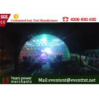Wholesale 25 meters diameter beautiful light party tent dome tent for events from china suppliers