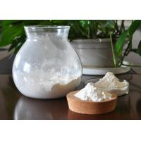 Wholesale Joint Care Ingredient Chondroitin Sulfate Bovine / Chondroitin Sulfate USP with 6% Calcium from china suppliers