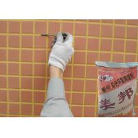 Wholesale Bathroom Powder Wall Tile Grout Mosaic With Two Component Epoxy from china suppliers
