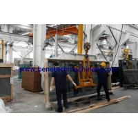 Buy cheap Glass Slewing Crane with suction cup moving glass from wholesalers