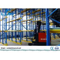 Wholesale Metal Double Sided Heavy Duty Racking System With Aisle Pallet Shelving from china suppliers