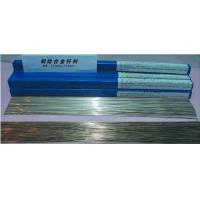Buy cheap copper-hafnium alloy sheet copper sheet brazing filler metal soldering low weld porosity saving your solder flux pen from wholesalers