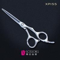 "Wholesale China Hair Shears Factory 440C Steel 6.0"" offset handle hairdressing scissors XPI55 from china suppliers"