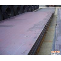 Wholesale AISI 1035 Hot Rolled Steel Plate from china suppliers