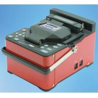 Wholesale Keyman S1 Fusion Splicer from china suppliers