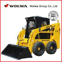 Wholesale GNHC45 skip steer loader from china suppliers