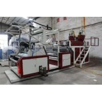 Wholesale Cling Film Making Machine Stretch Film With 38 CRMOLA Screw Barrel Material from china suppliers
