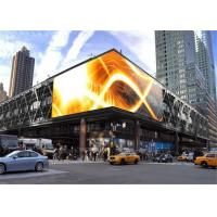 Wholesale High Ash And High Brush Ultra Thin Hd Led Display 6500cd Street Advertising Panels from china suppliers