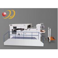 Wholesale Flat To Flat Scientific Structure Die Cutter Machine For Paper from china suppliers
