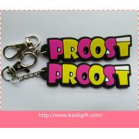 Wholesale soft PVC keychain with letter design from china suppliers