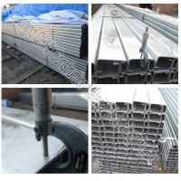 Galvanized Steel C Purline