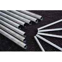 Wholesale Automotive Seamless Carbon Steel Welding Round Tubing For Steering System from china suppliers