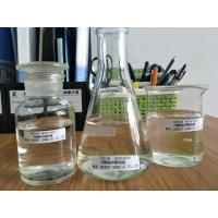 Wholesale Corrosive Materials Sodium Methanolate Chemical Intermediate 50 mm Hg from china suppliers