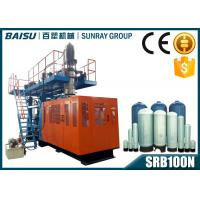 Wholesale High Output Extruder Blowing Machine , Plastic Pressure Vessel Blow Molding Machine SRB100N from china suppliers