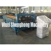 Wholesale Galvanized Steel Sheet Tile Roll Forming Machine for Traveling Scenic Spots from china suppliers