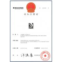 Eternal Bearing Industrial Limited Certifications