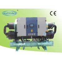 Wholesale Air Conditioner Hot Water Chiller , Custom Screw Compressor Chiller from china suppliers