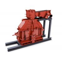 Wholesale Secondary Strong Fine Impact Rock Crusher Unique Openings Of Two Sides from china suppliers