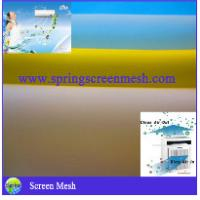 Wholesale Household Filter Mesh - Air-Condition Filter Mesh from china suppliers