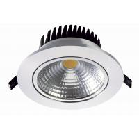 Wholesale Dimmable Cob Led Recessed Ceiling Light  from china suppliers