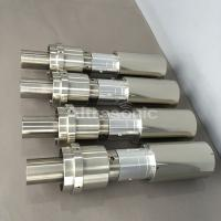 Quality 20khz 1500w Rinco Ultrasonic Welding Converter with Titanium Booster for sale