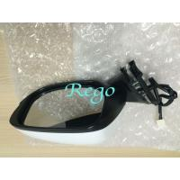 Wholesale All Car Compatible Passenger Side View Mirror For Honda / Nissan / Mercedes Benz from china suppliers