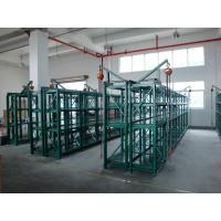 Wholesale 4 Layer Garage Storage Shelves , Powder Coated Finish Metal Storage Racks from china suppliers