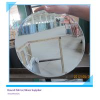 Wholesale Oval / Round 4mm Bathroom Glass Mirrors Decorating With Bevelled Edge from china suppliers