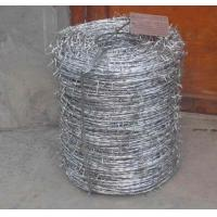 Wholesale barbed wire(galvanized & PVC coated) from china suppliers