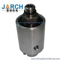 Quality Single channel coolant rotary union / swivel ball joint with Threaded Connection for sale