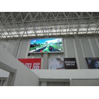 Wholesale IP67 / IP65 PH16mm Safe Outdoor Stadium LED Screens Display With 120 / 60 Viewing Angle from china suppliers