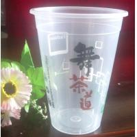 Wholesale 480ml Disposable Smoothie Cups for Bubble Beverage , Eco Friendly from china suppliers